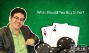 【美天棋牌】德州扑克你应该买入多少筹码上桌?