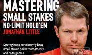 【美天棋牌】德州扑克面对跛入者:对抗诚实的跛入者
