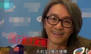 【美天棋牌】港媒曝周星驰被金主和前女友追债 金额超2.3亿