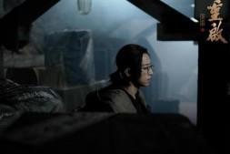 """【美天棋牌】刘畅《重启之极海听雷》热播 刘丧上演""""搬砖日常"""""""