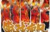 【美天棋牌】青春励志动画《篮球旋风》总台少儿开播 助燃篮球世界杯