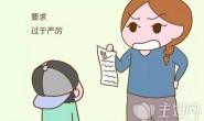 【美天棋牌】兴趣虽是最好的导师,但家长仍是舵手,需把握好孩子的未来方向