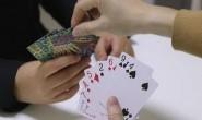 【美天棋牌】德州扑克在按钮位置压榨加注
