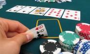 【美天棋牌】德州扑克解封你的范围