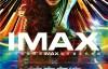 【美天棋牌】《神奇女侠1984》IMAX幕后制作特辑发布