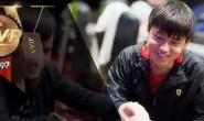 """【美天棋牌】常胜军""""赵威""""勇夺WSOP冬巡赛排行冠军"""