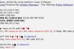 【美天棋牌】德州扑克97,翻牌圈击中两对,转牌圈怎么打为好?
