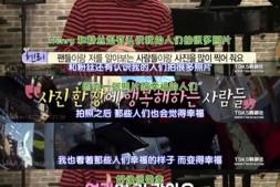 【美天棋牌】Henry刘宪华出道十周年 能当艺人很幸福!