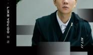 【美天棋牌】林俊杰《幸存者如你》新歌首唱10月30日
