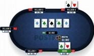 【美天棋牌】德州扑克翻牌圈击中葫芦或四条-2