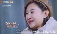【美天棋牌】何雯娜与梁超结婚了吗?何雯娜与婆婆现在关系怎么样?
