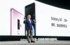 【美天棋牌】三星Galaxy S9|S9+正式登陆中国