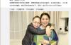 【美天棋牌】倪萍回应与宋丹丹和解:愿意拥抱身边所有的美好