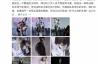 【美天棋牌】刘亦菲首次尝试二次元,粉发造型变假小子,配海盗元素飒爽俏皮