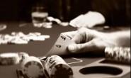 【美天棋牌】德州扑克读牌其实很简单?学到既是赚到了