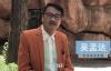 【美天棋牌】家乡救援队队长追忆吴孟达:他曾拿一麻袋钱进灾区