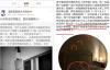 【美天棋牌】杨坤骚扰者致歉:他在等我开那扇门
