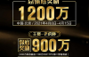 【美天棋牌】倒计时7天!2021 TPC老虎杯第一季超级卫星赛打响!
