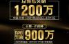 【美天棋牌】2021 TPC老虎杯第一季今日开战!
