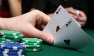 【美天棋牌】德州扑克MTT策略:和你想的不一样!!!