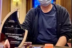 【美天棋牌】华人Qing Liu成为2021年至今现场比赛巡回赛中最热门的选手