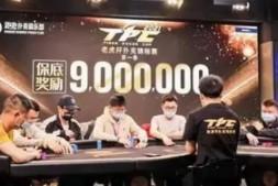 【美天棋牌】2021 TPC老虎杯 | 主赛事第三轮26人晋级,林思丞以460w记分量领先!