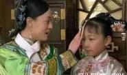 【美天棋牌】孙艳和孙俪是什么关系?孙艳在《安家》中演了什么角色?