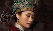 【美天棋牌】《大明风华》统领后宫的为什么是太子妃?