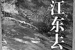 """【美天棋牌】IP改编:""""背靠大树好乘凉""""的惰性心态不可有"""
