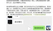【美天棋牌】郑爽涉嫌偷逃税被调查 律师:最高判7年加数亿罚金