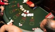 【美天棋牌】德州扑克为什么老人们不再打梭哈了