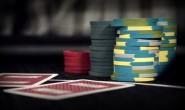 【美天棋牌】以资本市场角度来审视德州扑克