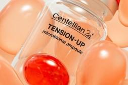 【美天棋牌】化妆教程 提升弹性抗皱产品,推荐紧致轮廓森特莲小红球安瓶精华