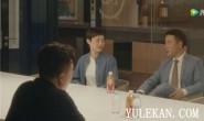 【美天棋牌】《安家》徐文昌的事业真的能成功吗?