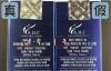 【美天棋牌】ahc玻尿酸防晒怎么看真假对比图 价格是多少