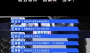 【美天棋牌】中国现役女团是背水一战?《青春有你2》出道机会不足0.5%