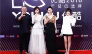 【美天棋牌】吕晓霖荣获YC盛典潜力新人奖