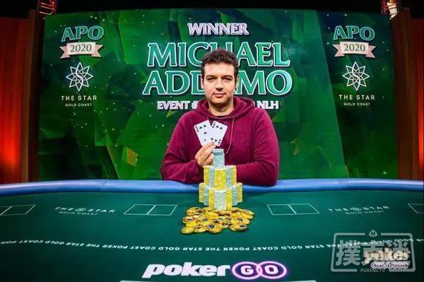 【美天棋牌】澳州扑克公开赛,Addamo获得ME冠军,Chidwick成为总冠军