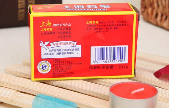 【美天棋牌】上海药皂可以洗脸吗 和硫磺皂有什么区别