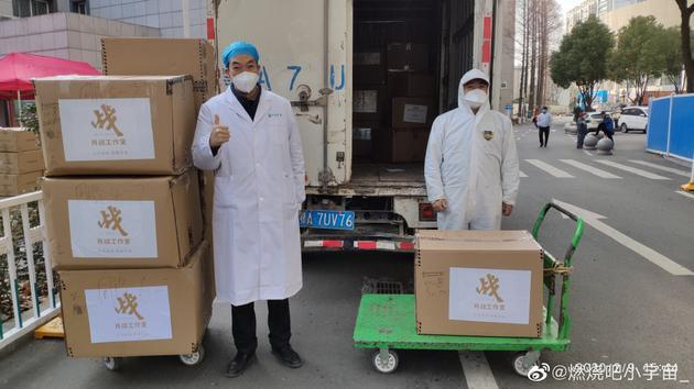【美天棋牌】暖心!肖战向武汉同济医院捐赠呼吸机等物资
