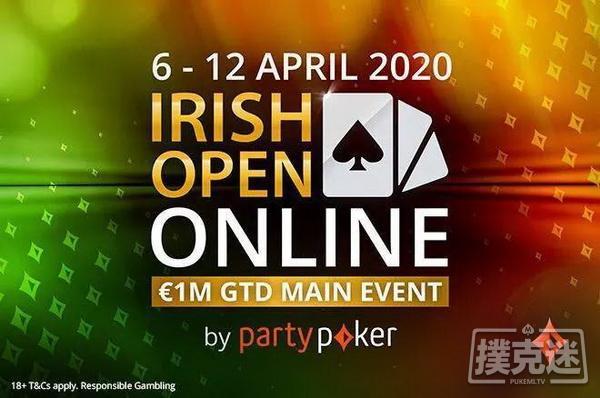 【美天棋牌】爱尔兰扑克公开赛宣布比赛线上进行