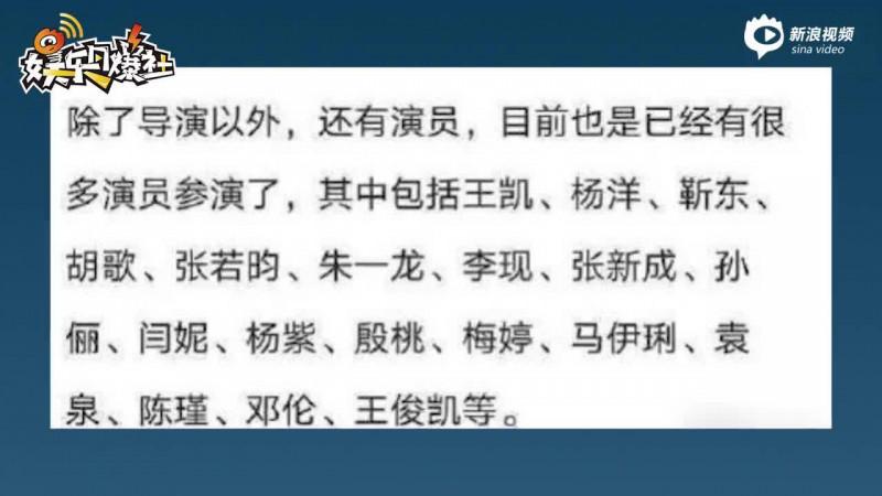 【美天棋牌】陈道明将在抗疫剧中饰演钟南山?出品方回应:假的!