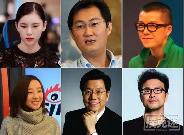 【美天棋牌】国内扑克十大人物:李开复 汪峰 马化腾,还有...