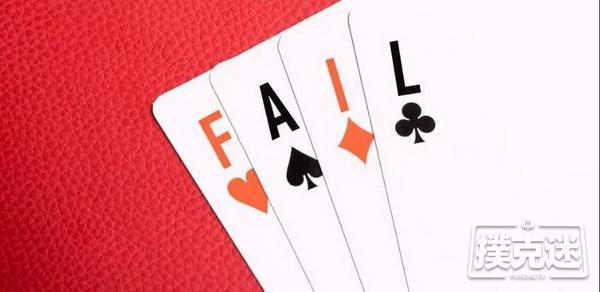 【美天棋牌】当挫败感来临时,如何稳定心态一路走下去