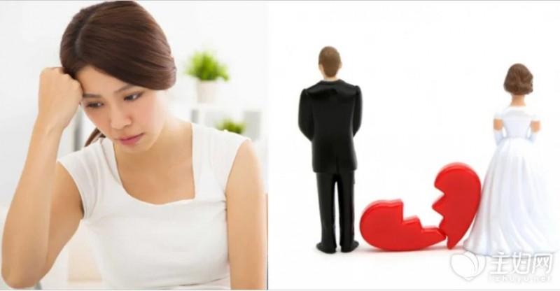 【美天棋牌】一个女人要离婚的迹象:不想多说一句话,争吵都免了