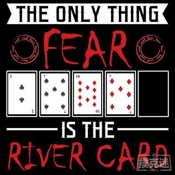 【美天棋牌】河牌该不该下注?如何正确解读对手