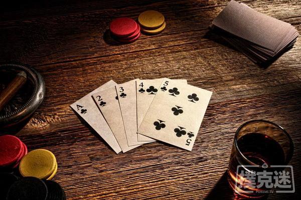 【美天棋牌】德州扑克高级打法成牌转诈唬