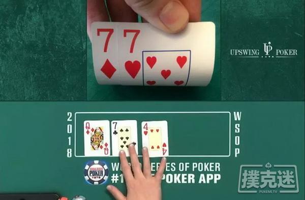 【美天棋牌】中等对子如何在德州扑克牌桌上逆袭领先!