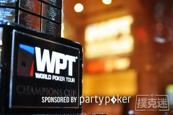 【美天棋牌】WPT和Partypoker再联手,新赛事保底1亿美元