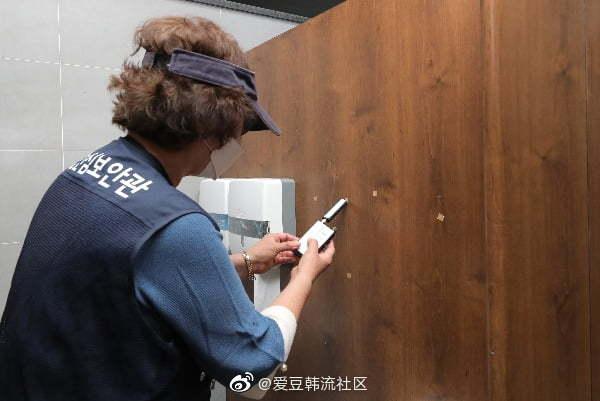 【美天棋牌】KBS女卫生间非法拍摄嫌疑人自首 并未被拘留逮捕